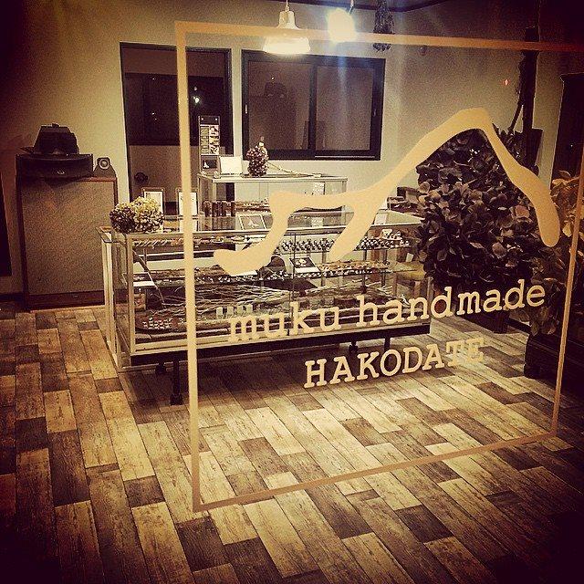 手作りシルバーアクセサリーmuku handmadeのお店