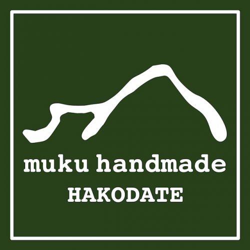 muku handmade HAKODATE