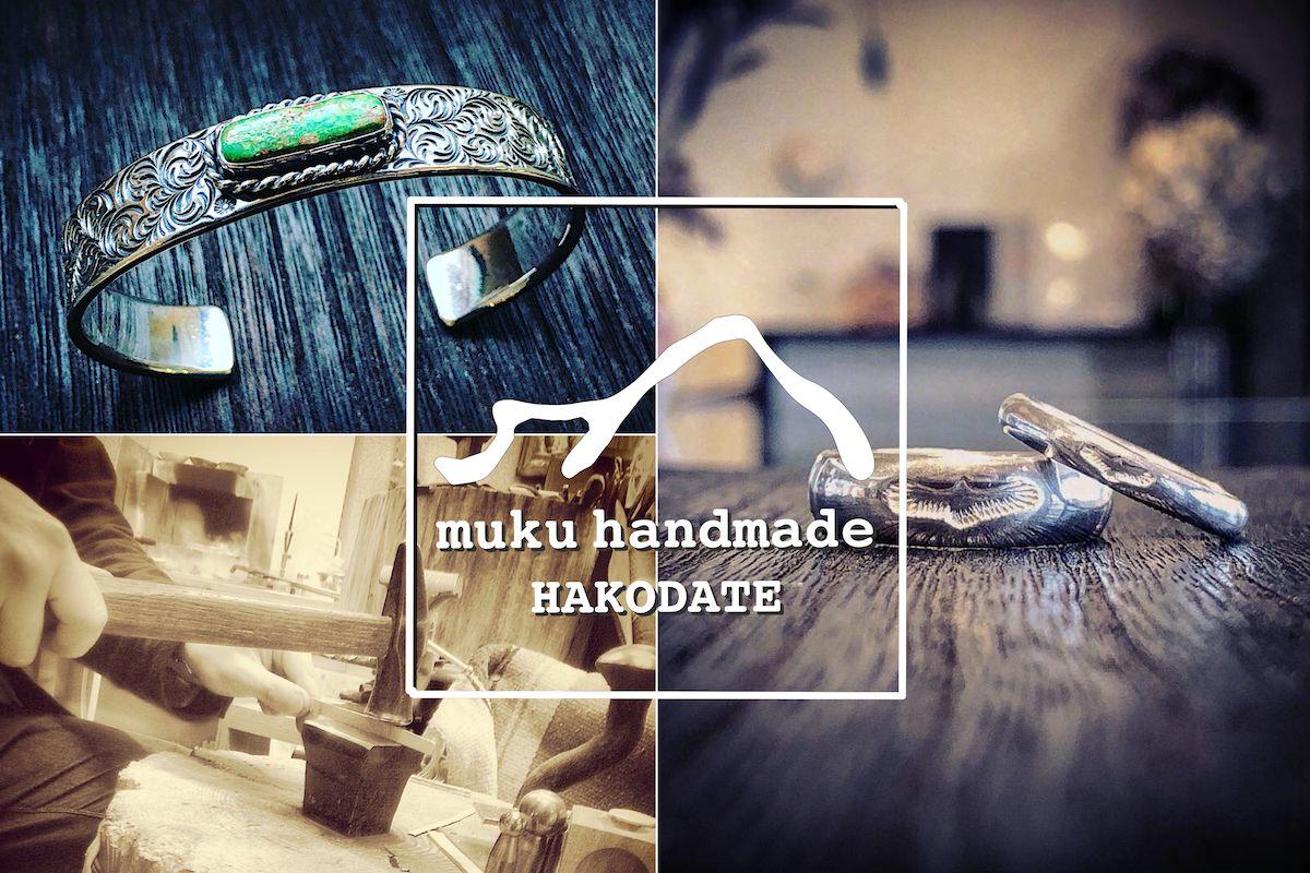 muku handmadeは純銀/シルバー950、K18ゴールドを鍛造・彫金の技術で制作する手作り/ハンドメイドシルバーアクセサリー/ジュエリーブランドです。オーダーメイドやマリッジリング、ペアリングや一点物の制作依頼・御見積もりは お気軽にご相談下さい
